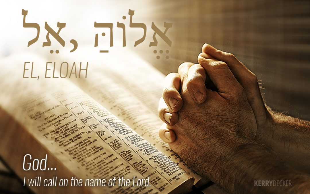 Praying the Names of God – 1