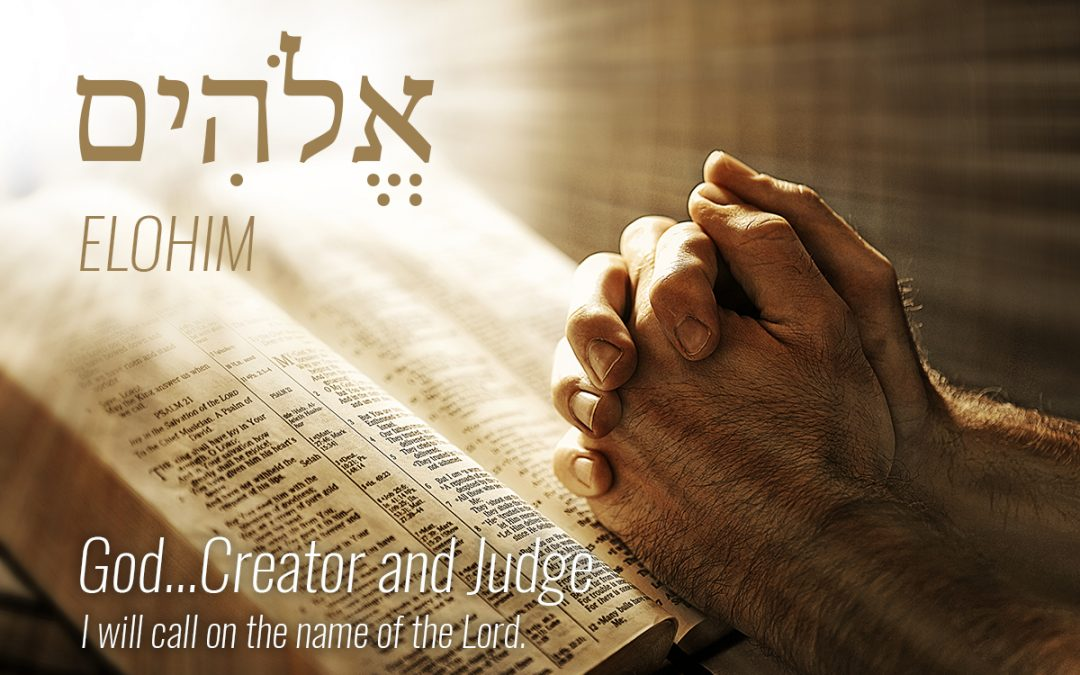 Praying the Names of God – 2